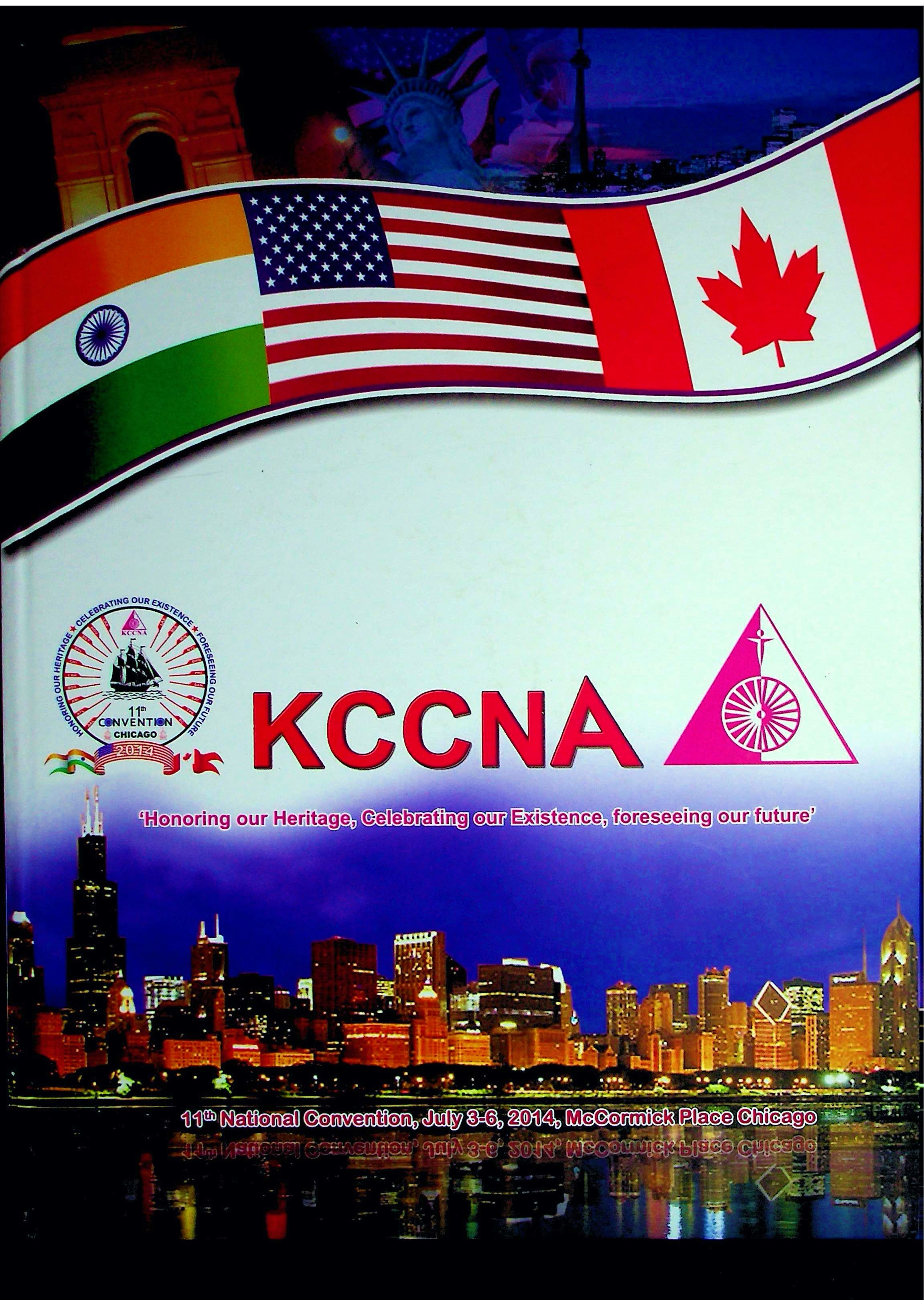 KCCNA Convention 2014