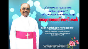 Funeral of Mar Kuriakose Kunnacherry day one