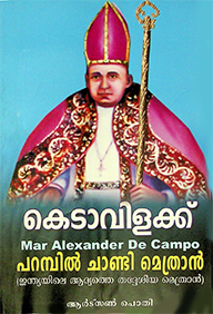 Bishop Chandy Parrambil Kedavilakk (Partial)