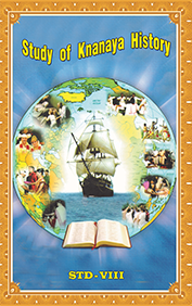 Study of Knanaya History, Supplimenatry Catechism text books for grade eight prepared by the Faith Formation Commission of the Archeparchy of Kottayam.
