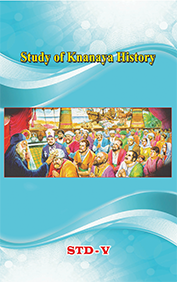 Study of Knanaya History, Supplimenatry Catechism text books for grade five prepared by the Faith Formation Commission of the Archeparchy of Kottayam.