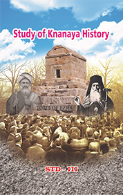 Study of Knanaya History, Supplimenatry Catechism text books for grade three prepared by the Faith Formation Commission of the Archeparchy of Kottayam.