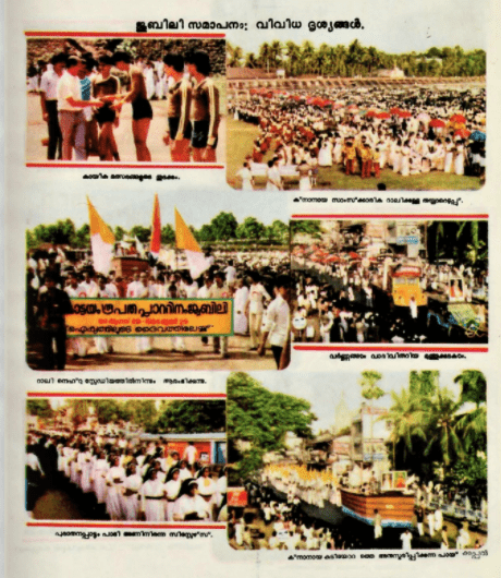 Platinum Jubilee Celebrations of the Diocese of Kottayam