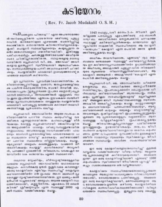 Malabar Migration history 1970