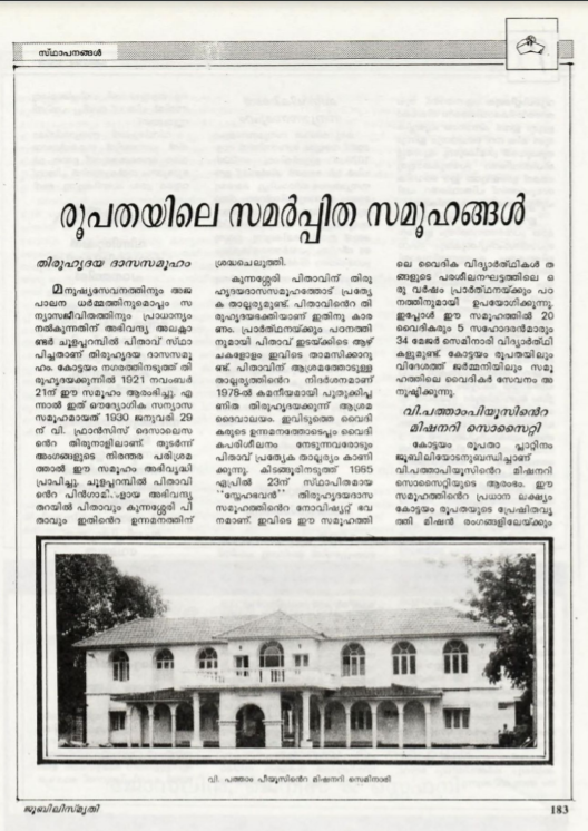 Religious Congregations of the Diocese of Kottayam in 1993