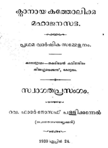 Welcome Speech with Knanaya History