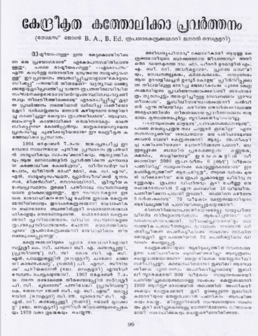 Details of associations of the diocese in 1970