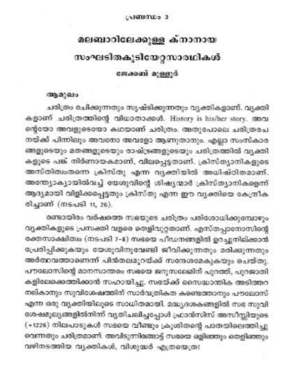 Leaders of Knanaya Malabar Migration