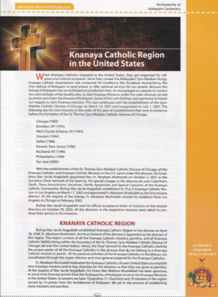 Knanaya Missions and Parishes in the United States in 2011