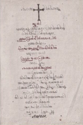 Copy of original documents establishing the Visitation Congregation by Mar Mathew Makil