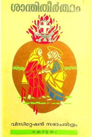 Santitirtham History of Visitation Congregation