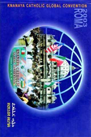 Global Convention held in 2003 in Rome