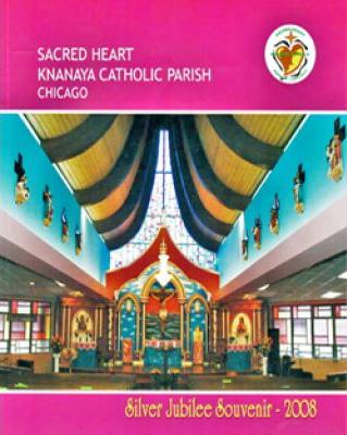 Knanaya Catholic Mission, Chicago