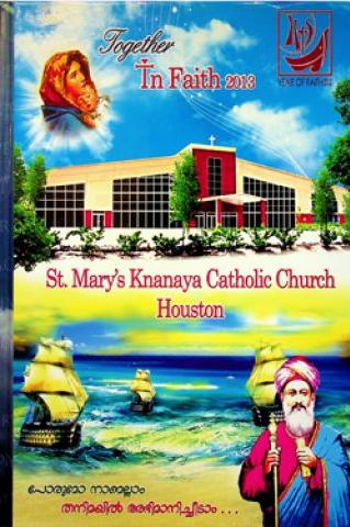 Houston St. Mary's Knanaya Catholic Church Pictorial Directory 2013