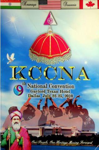KCCNA (Knanaya Catholic Congress of North America) Convention 2010