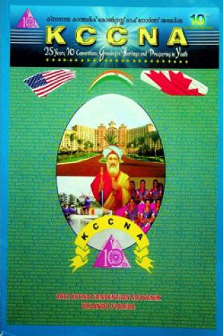 KCCNA Convention 2012 in Orlando