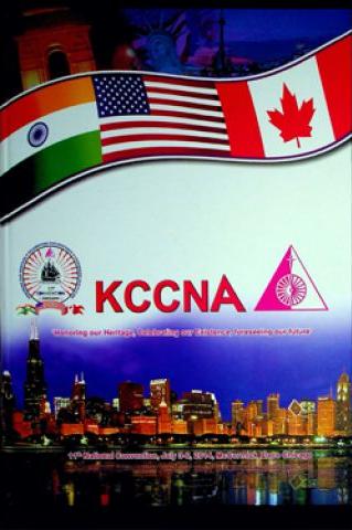 KCCNA Convention Souvenir 2014