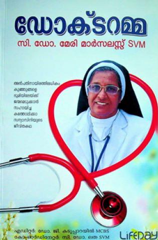 Doctoramma. Biography of Sr. Dr. Marcellus SVM