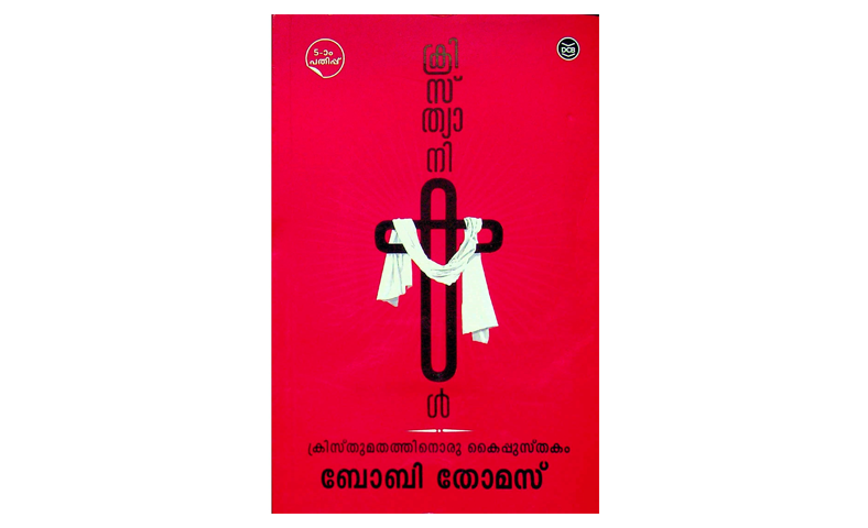 Christians. A Handbook on Christianity by Boby Thomas