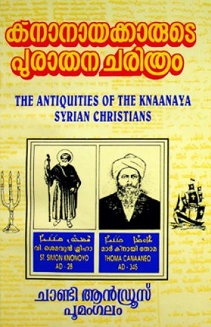 The Antiquities of the Knanaya Syrian Christians