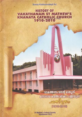 Vakathanam Church Historu