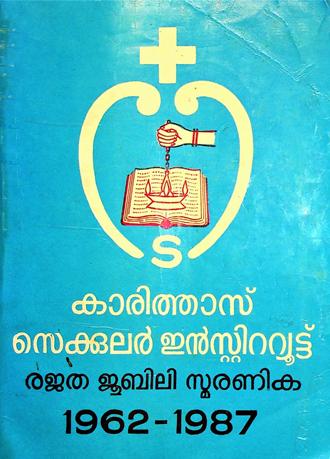 Caritas Secular Institue Rajatha Jubilee Souvenir 1987
