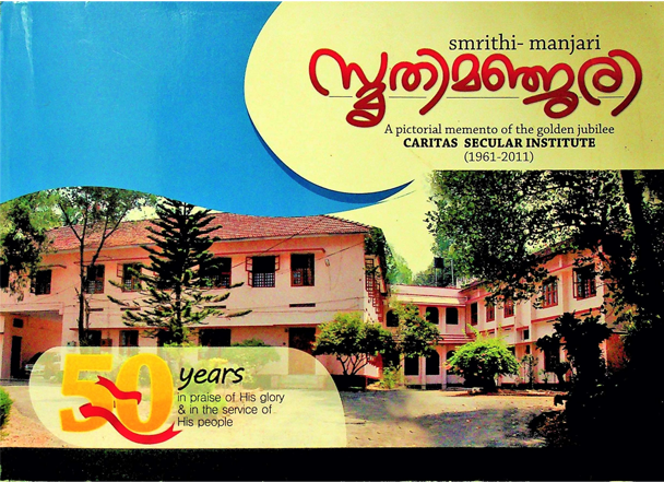 Caritas Secular Institute, A Pictorial Memento of the Golden Jubilee