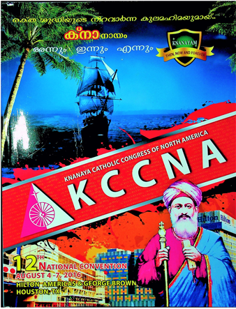 KCCNA Convention Souvenir 2016