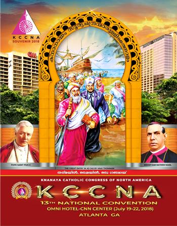 KCCNA Convention 2018 Souvneir