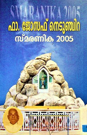 Fr. Joseph Nedumchira Souvenir 2005