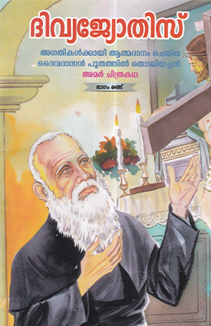 Fr. Thomas Poothathil, Pictorial story Part Two