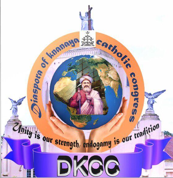 DKCC Constitution 2021