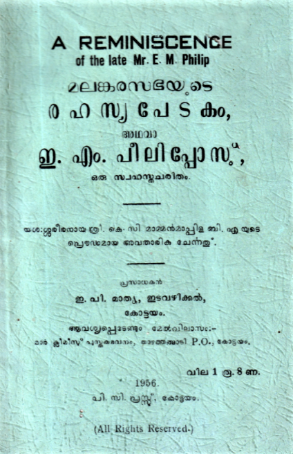 A Reminiscence of the late E.M.Philip (1956)