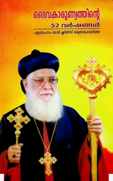 52 Years of Divine Providence, Archbishop Abraham Mor Clemis
