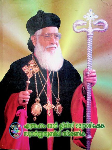 Episcopal Golden Jubliee Souvenir of Abraham Mor Celmis