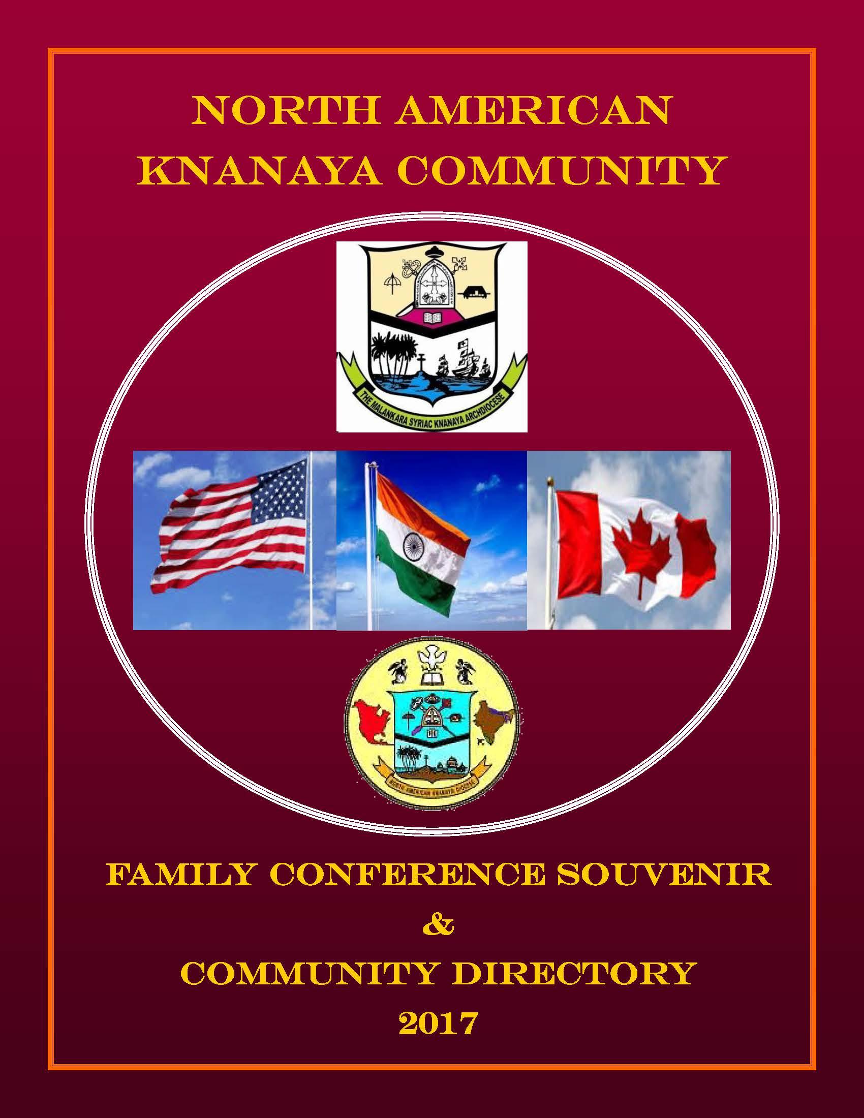 North American Knanaya Family Conference  2017