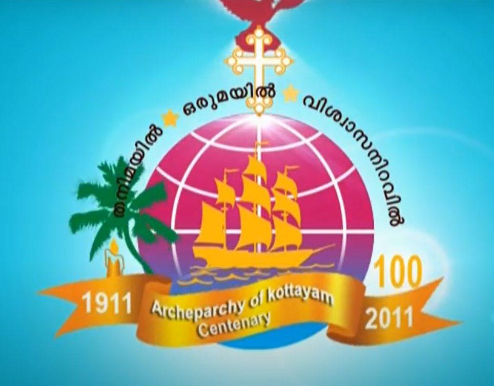 Centenary celebrations of the Archdiocese of Kottayam